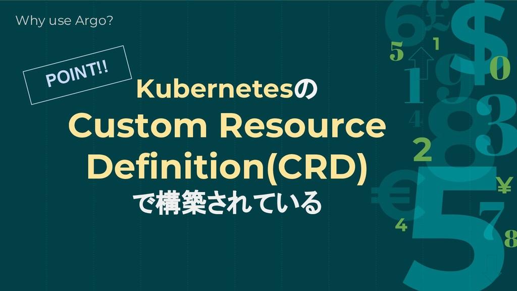 Kubernetesの Custom Resource Definition(CRD) で構築...