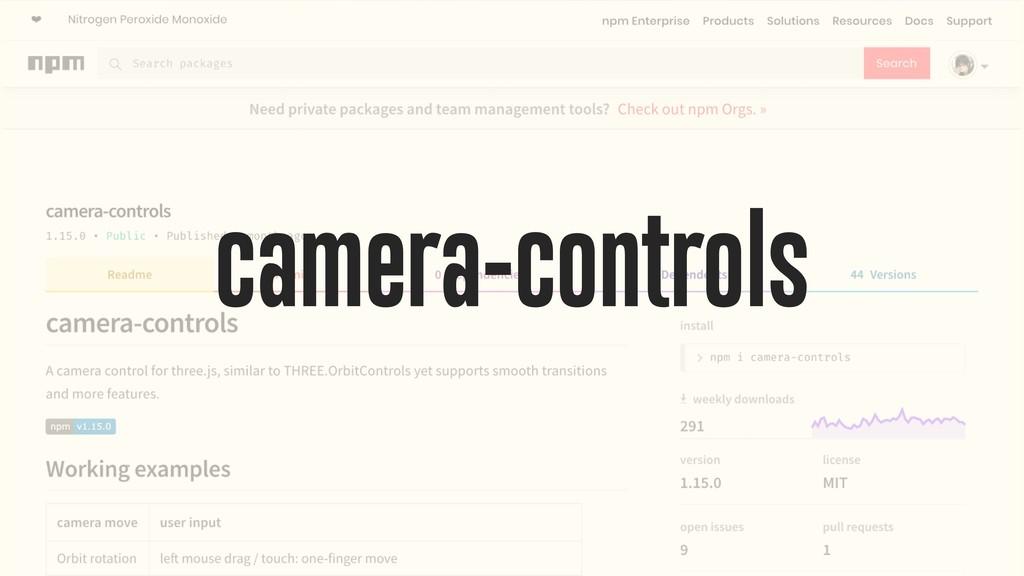 camera-controls