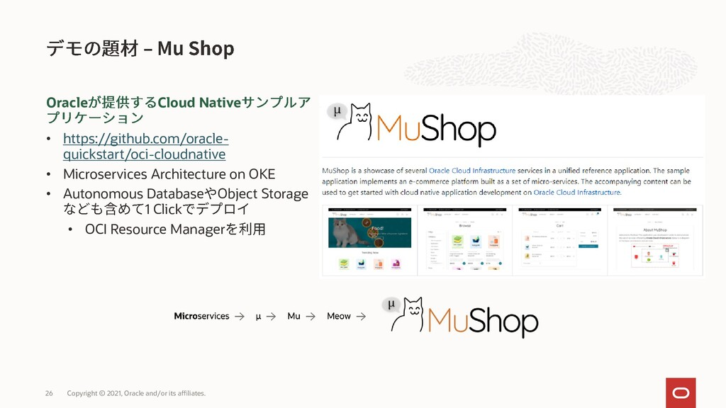 Oracle Cloud Native • https://github.com/oracle...