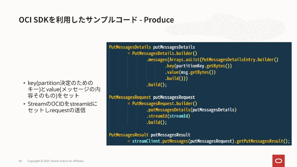 • key(partition ) value( ) • Stream OCID stream...