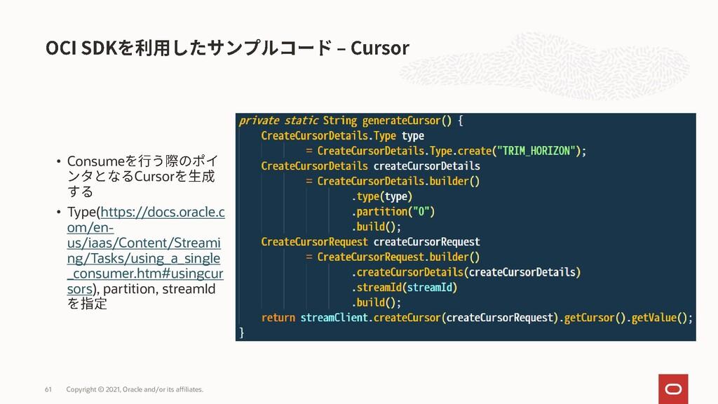 • Consume Cursor • Type(https://docs.oracle.c o...