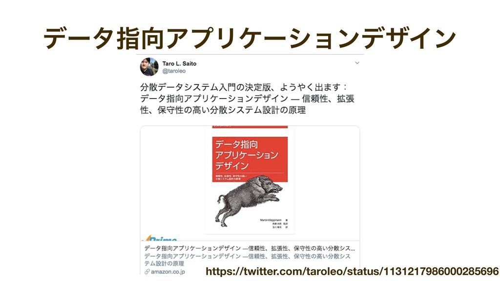 σʔλࢦΞϓϦέʔγϣϯσβΠϯ https://twitter.com/taroleo/s...