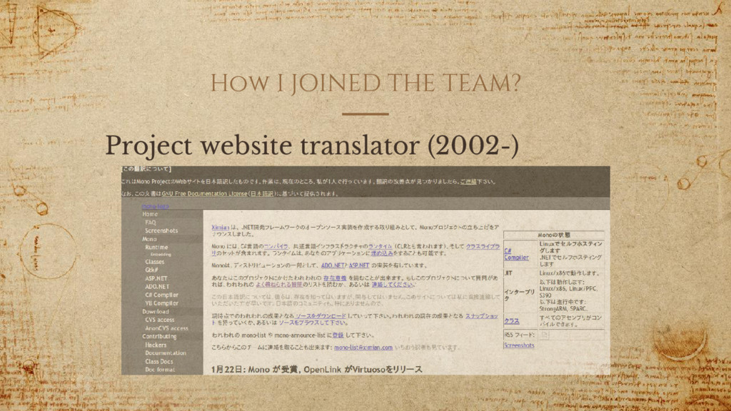 How I JOINED THE TEAM? Project website translat...
