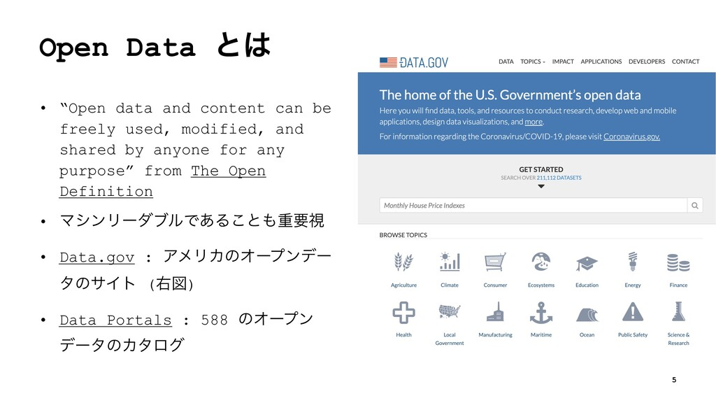 """Open Data ͱ • """"Open data and content can be fr..."""