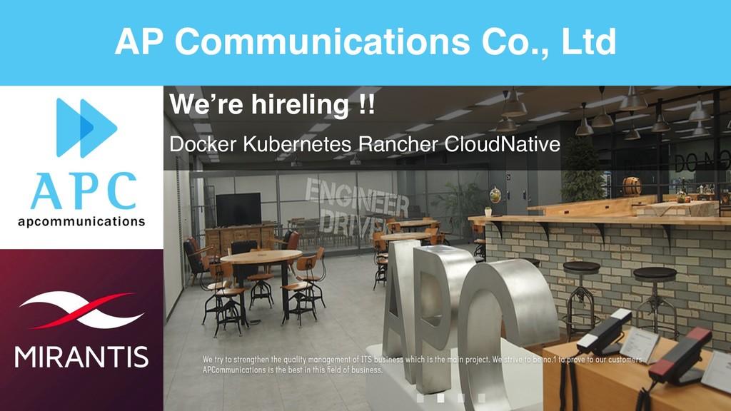 AP Communications Co., Ltd We're hireling !! Do...