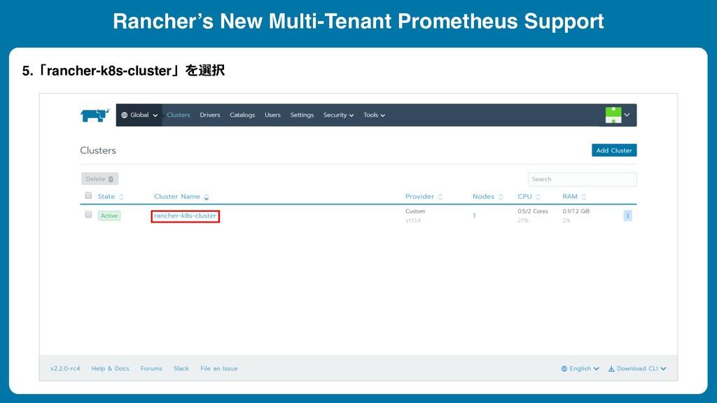 Rancher's New Multi-Tenant Prometheus Support 5...