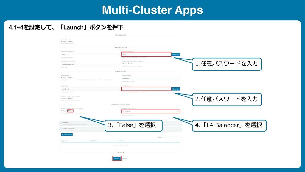 4.1~4 Launch  42 .31 1 42 .31 1 Mul...
