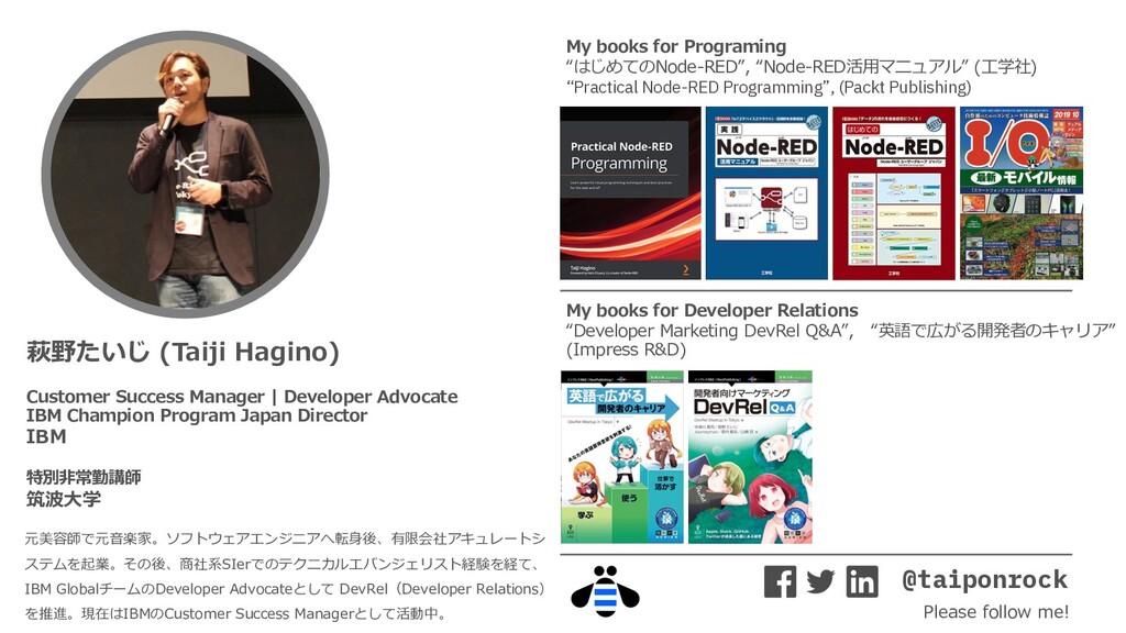 @taiponrock Please follow me! My books for Prog...