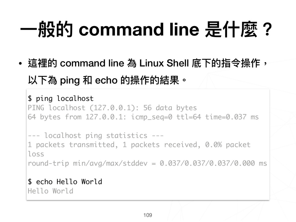 109 $ ping localhost PING localhost (127.0.0.1)...