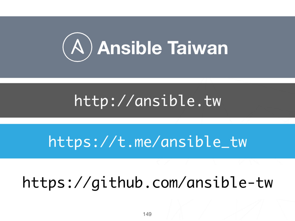 Ansible Taiwan 149 https://t.me/ansible_tw http...