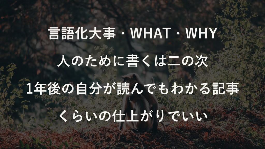 """ݴޠԽେɾ8)""""5ɾ8): ਓͷͨΊʹॻ͘ೋͷ ޙͷ͕ࣗಡΜͰΘ͔Δه ͘..."""