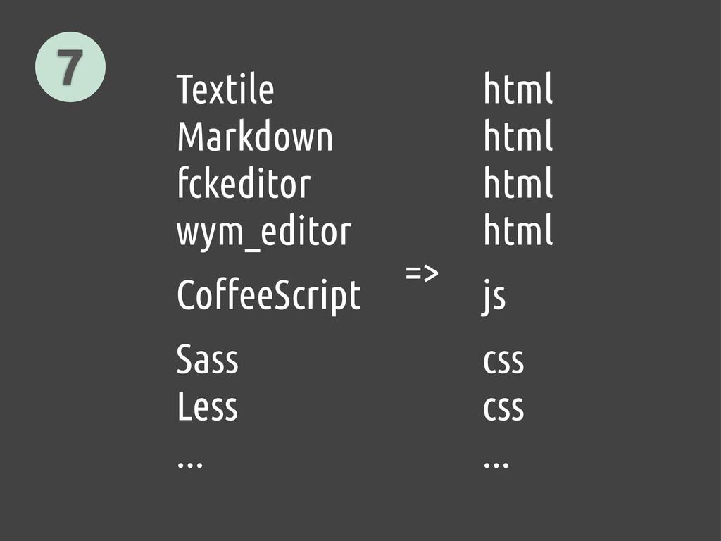7 html html html html js css css ... => Textile...