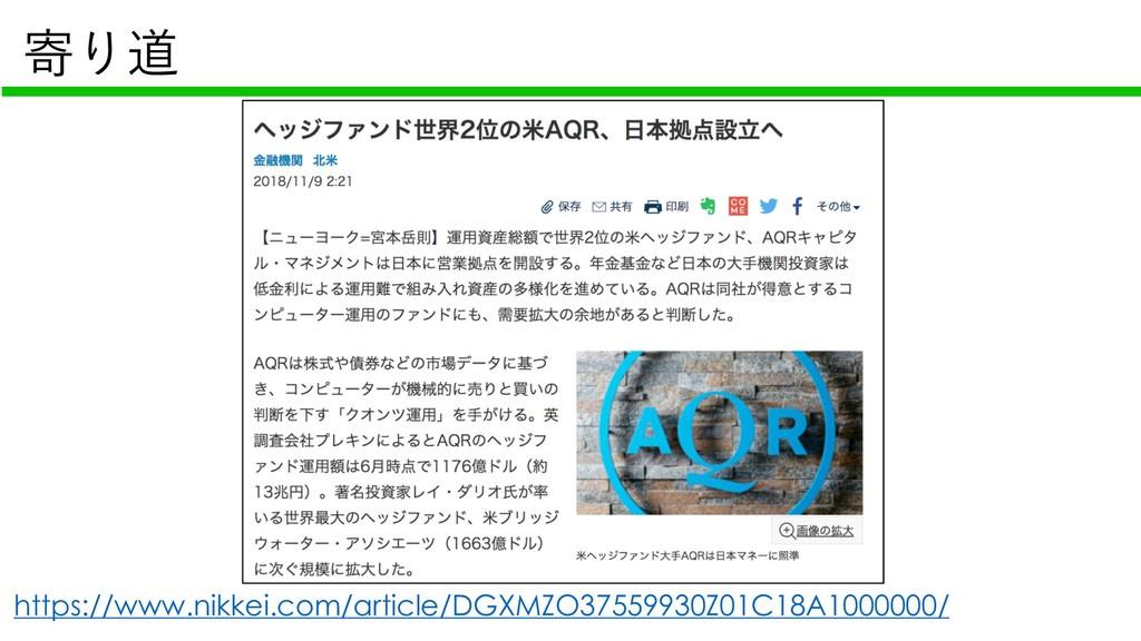 https://www.nikkei.com/article/DGXMZO375599...