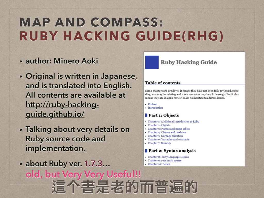 MAP AND COMPASS:  RUBY HACKING GUIDE(RHG) • au...