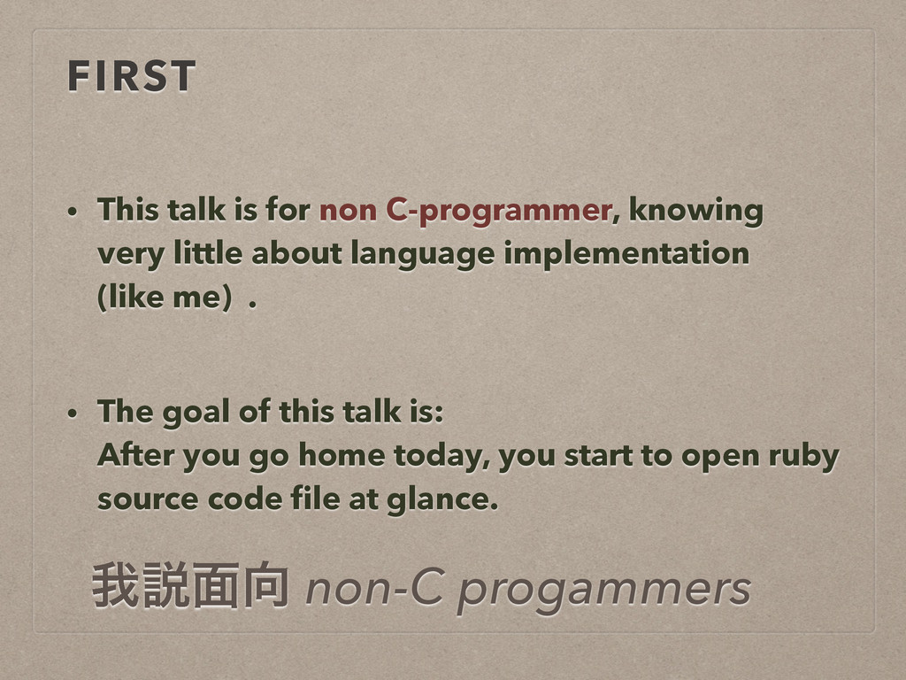 FIRST • This talk is for non C-programmer, know...