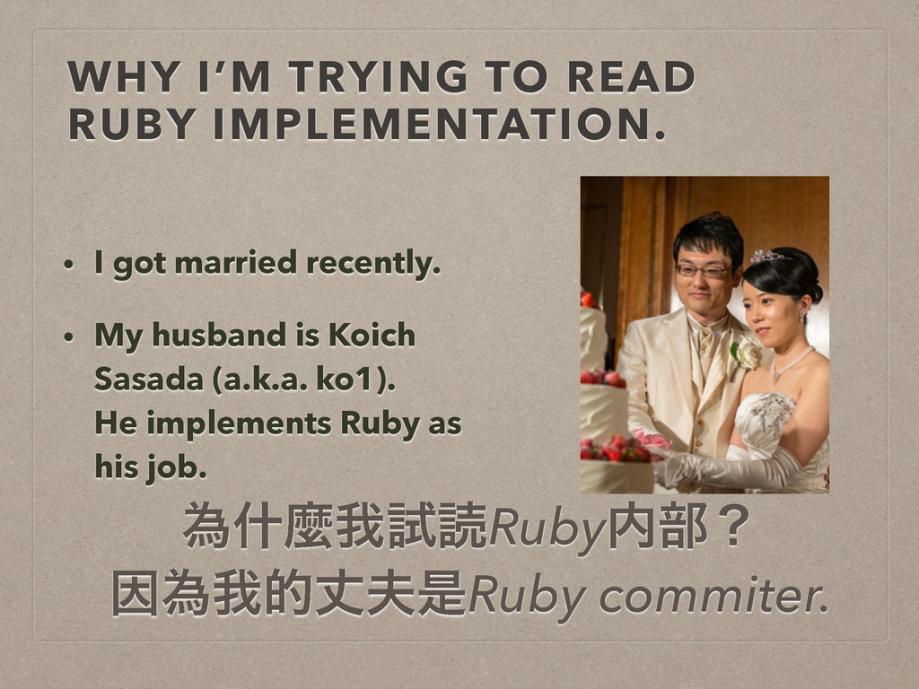 WHY I'M TRYING TO READ RUBY IMPLEMENTATION. • I...