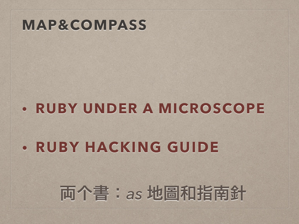 MAP&COMPASS • RUBY UNDER A MICROSCOPE • RUBY HA...