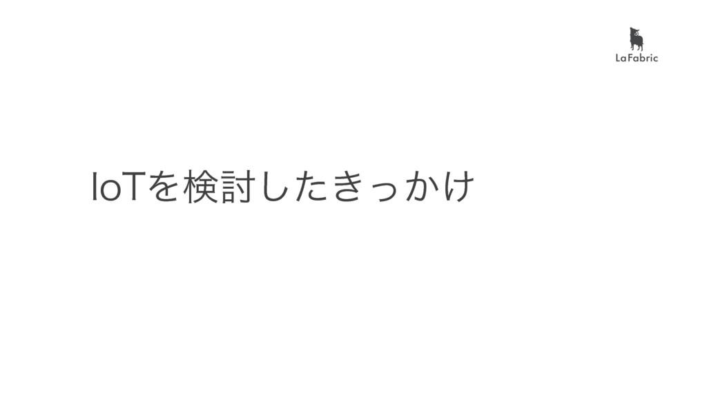 *P5Λݕ౼͖͔͚ͨͬ͠