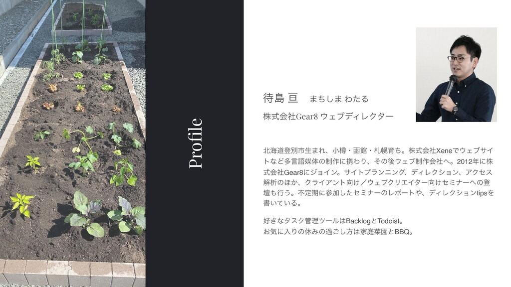 Profile ւಓొผࢢੜ·ΕɺখḺɾവؗɾຈҭͪɻגࣜձࣾXeneͰΣϒαΠ τͳͲଟ...