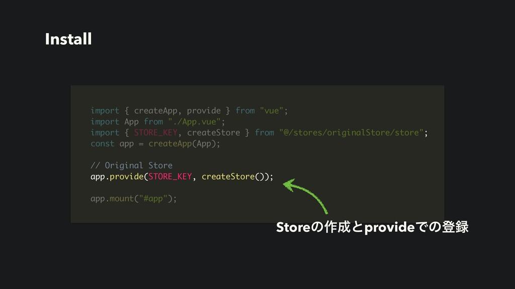 "import { createApp, provide } from ""vue""; impor..."