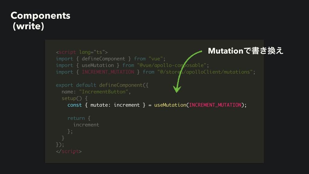 """<script lang=""""ts""""> import { defineComponent } f..."""