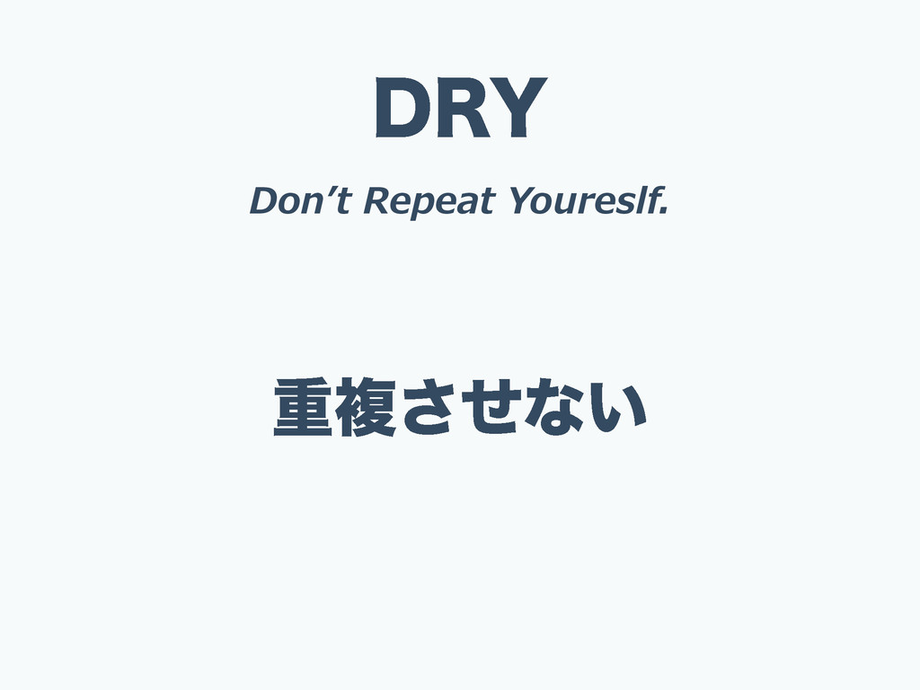 %3: Don''t Repeat Youreslf. ॏෳͤ͞ͳ͍