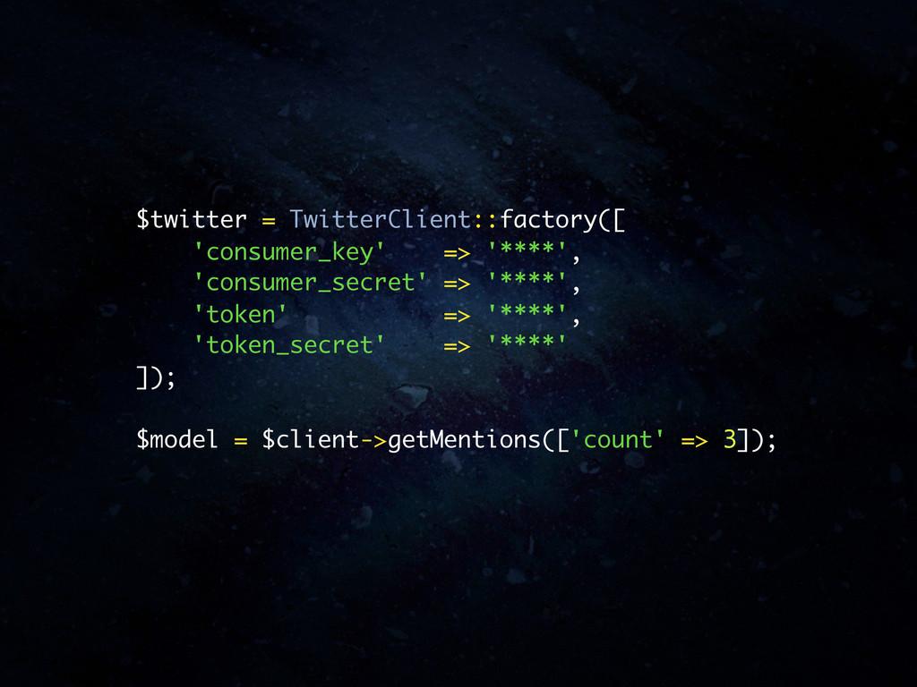 $twitter = TwitterClient::factory([ 'consumer_k...