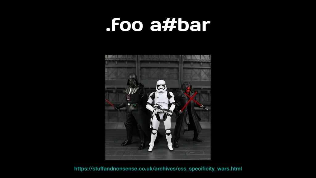 .foo a#bar https://stuffandnonsense.co.uk/archiv...