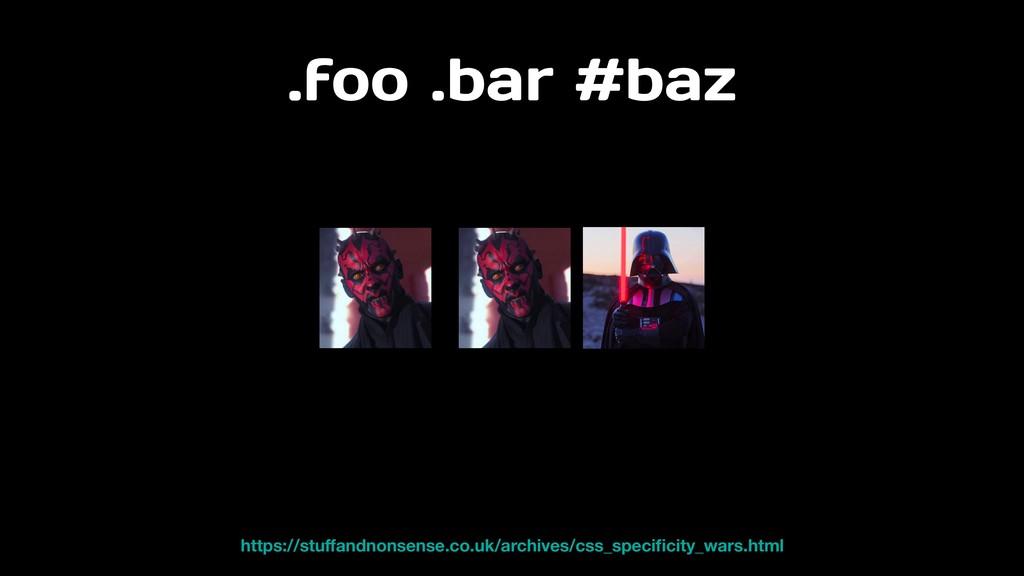 .foo .bar #baz https://stuffandnonsense.co.uk/ar...