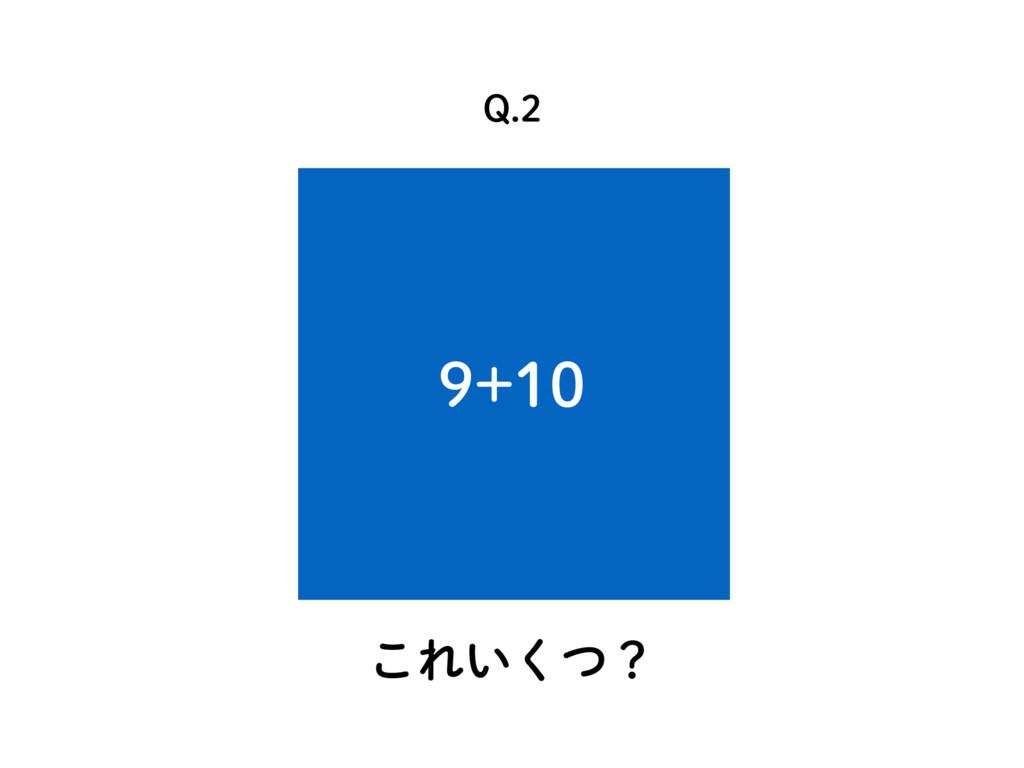 ͜Ε͍ͭ͘ʁ  2