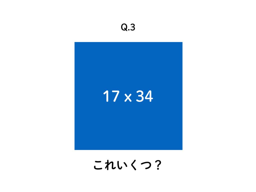 ͜Ε͍ͭ͘ʁ Y 2