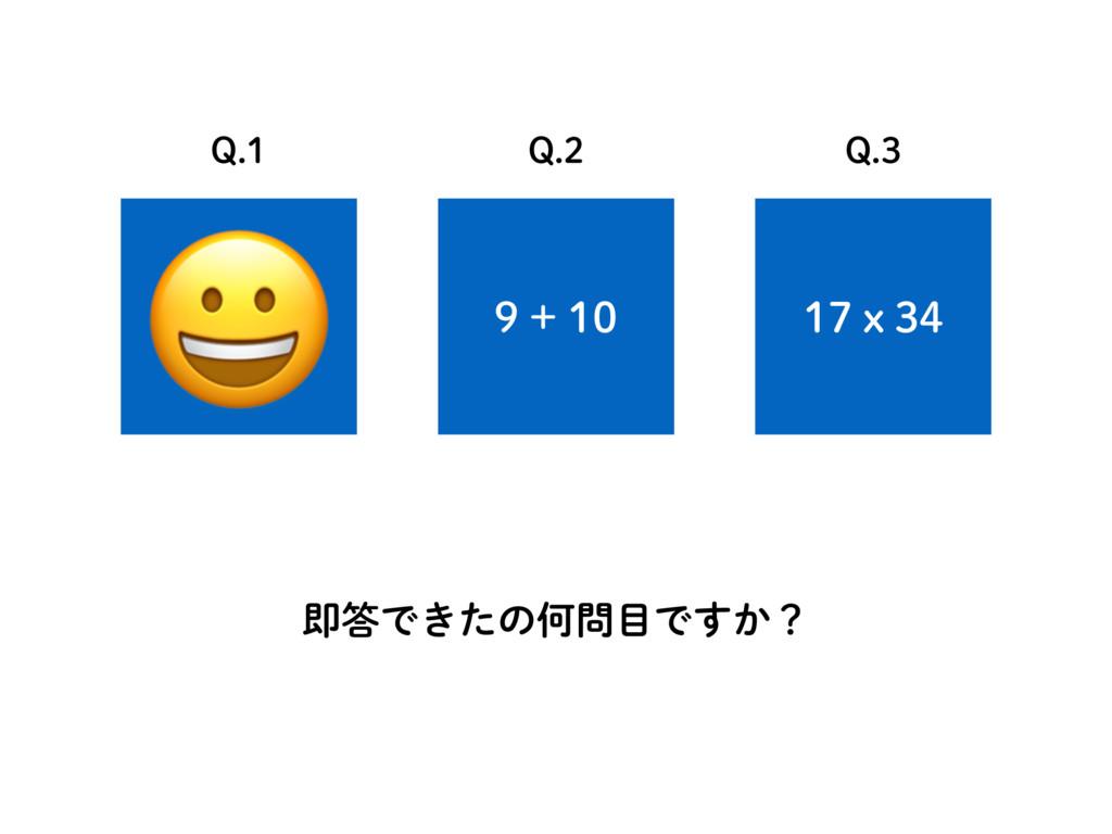 ଈͰ͖ͨͷԿͰ͔͢ʁ 2  2 Y 2