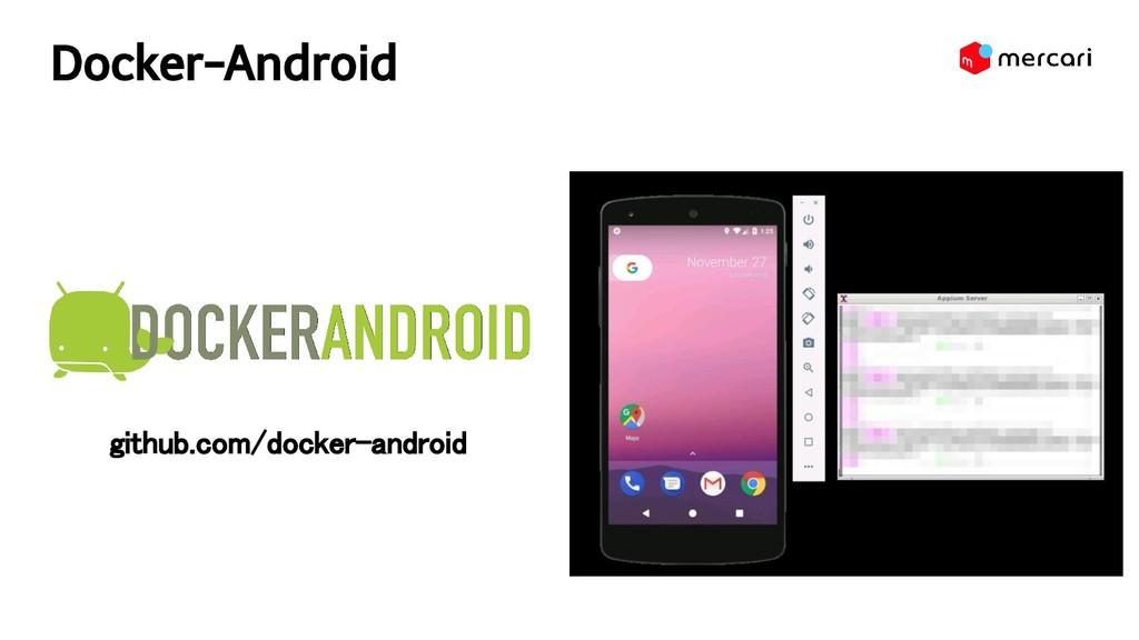 Docker-Android github.com/docker-android