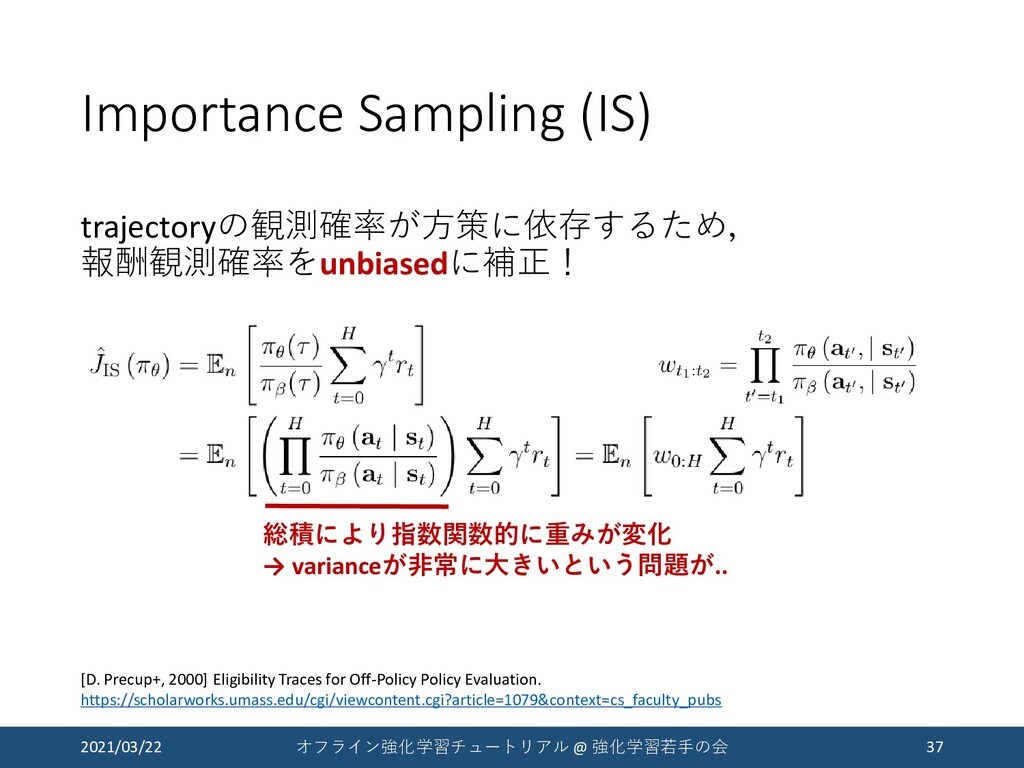 Importance Sampling (IS) trajectoryの観測確率が方策に依存す...