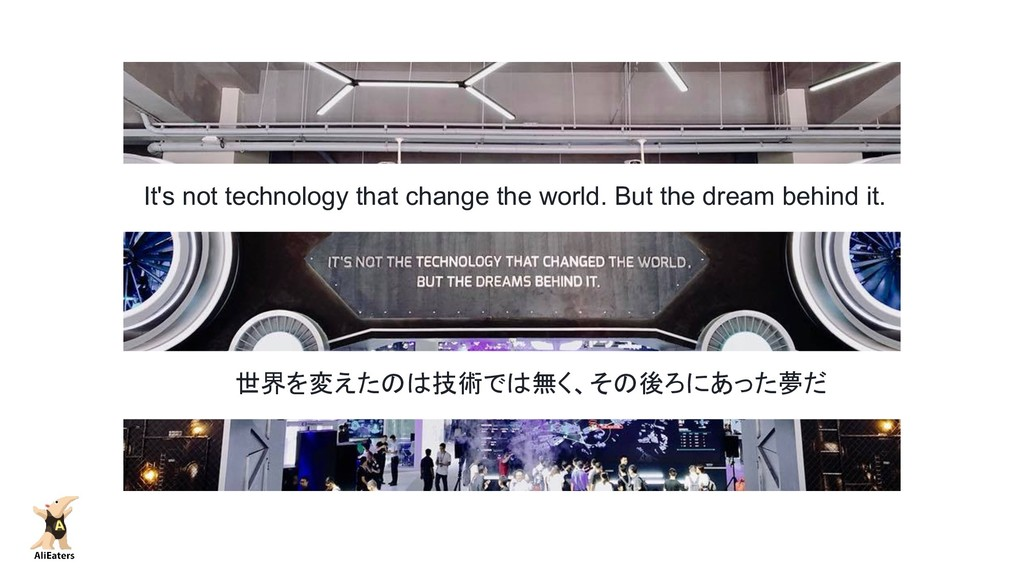 It's not technology that change the world. But ...