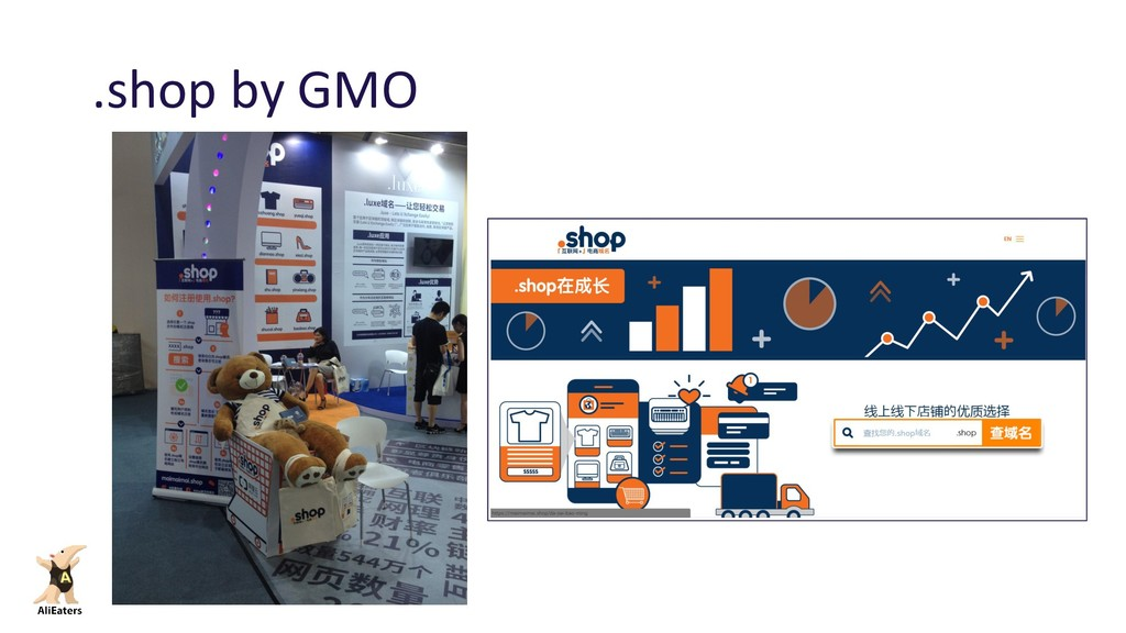 .shop by GMO