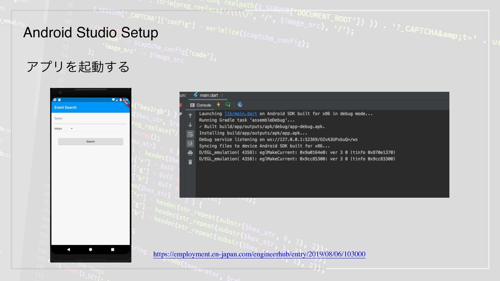ΞϓϦΛىಈ͢Δ Android Studio Setup https://employmen...