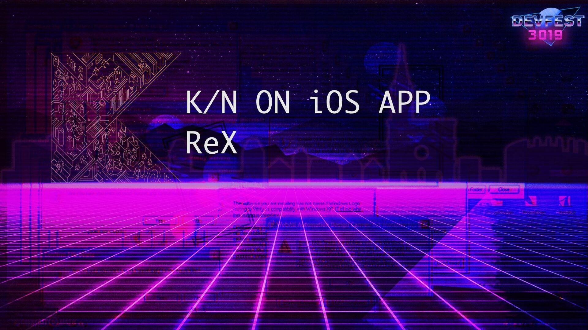 K/N ON iOS APP ReX