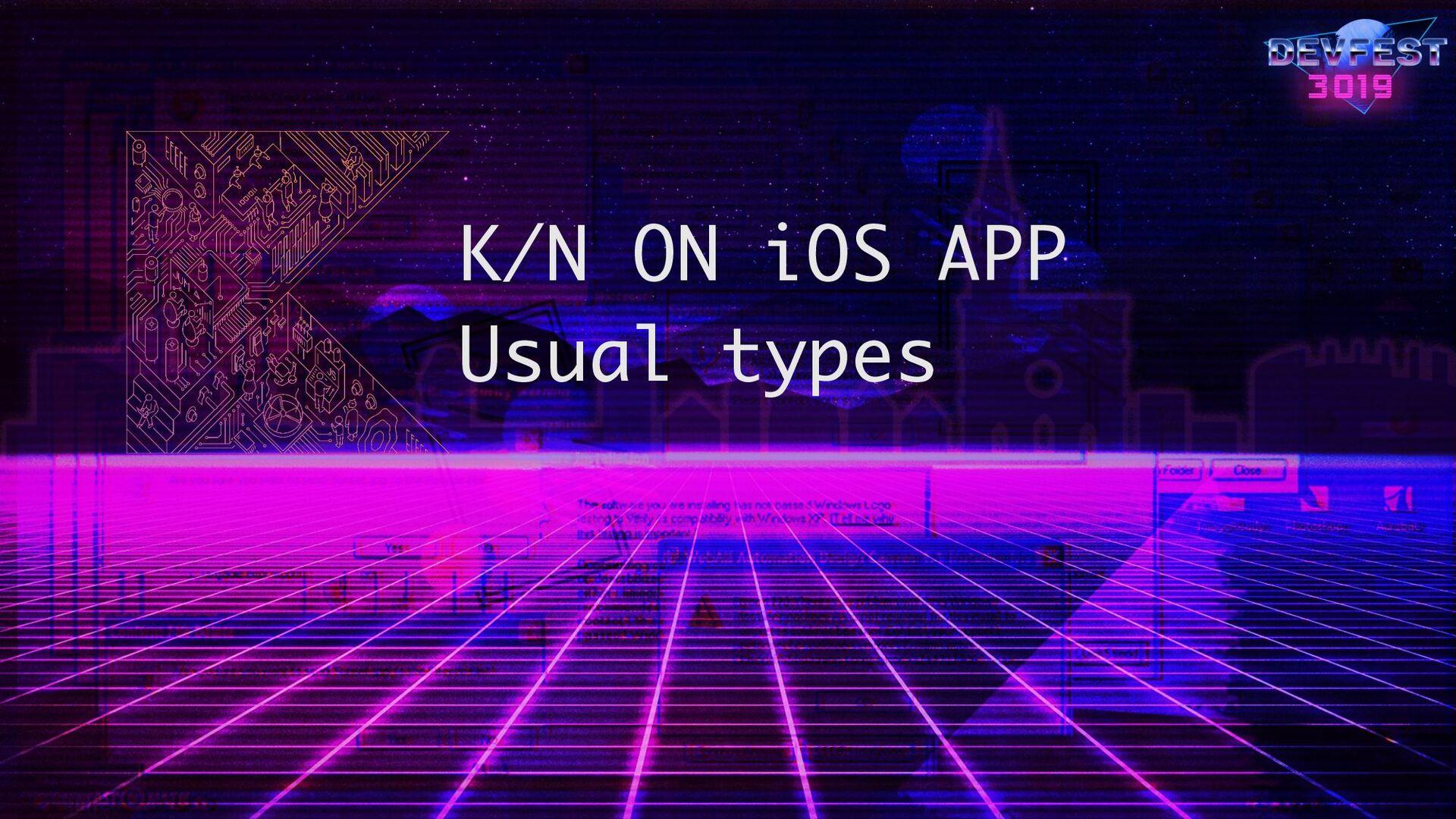 K/N ON iOS APP Usual types