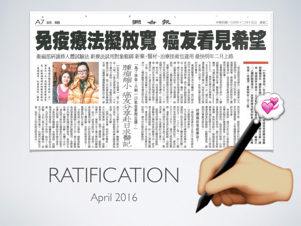 RATIFICATION April 2016 ;