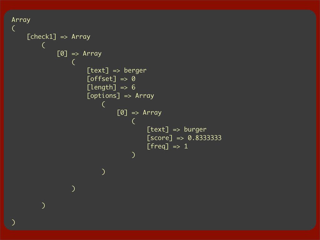 Array ( [check1] => Array ( [0] => Array ( [tex...
