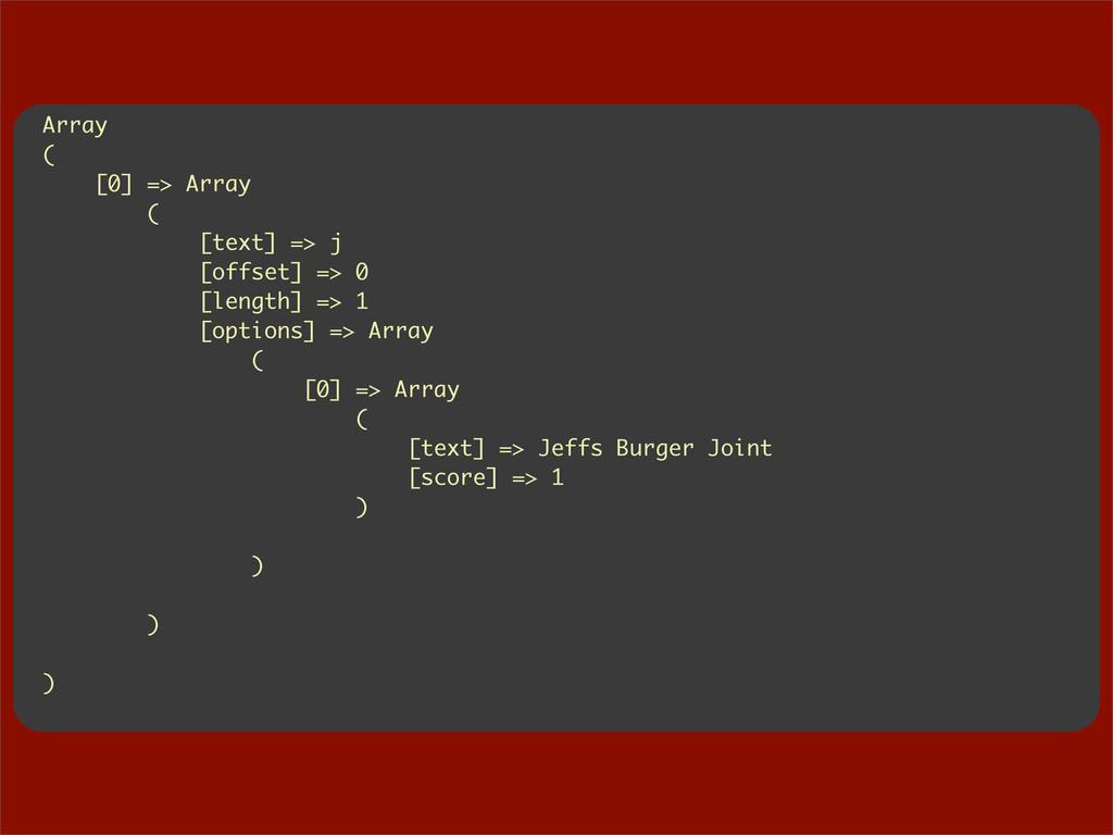 Array ( [0] => Array ( [text] => j [offset] => ...