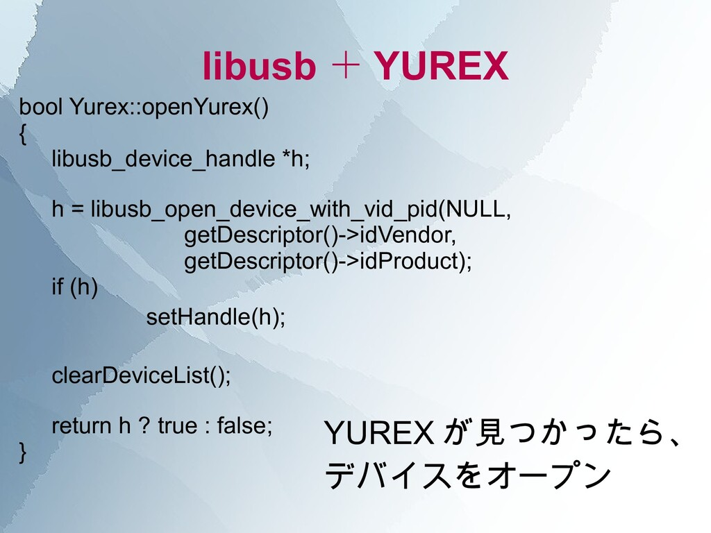 libusb + YUREX bool Yurex::openYurex() { libusb...