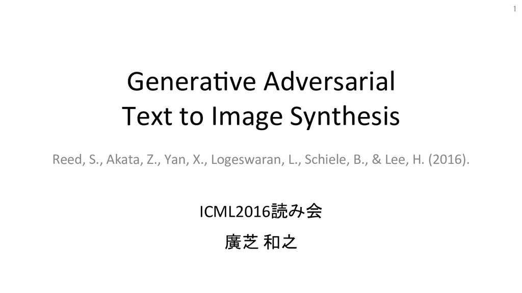 Genera&ve Adversarial Text to Image Synthesis R...