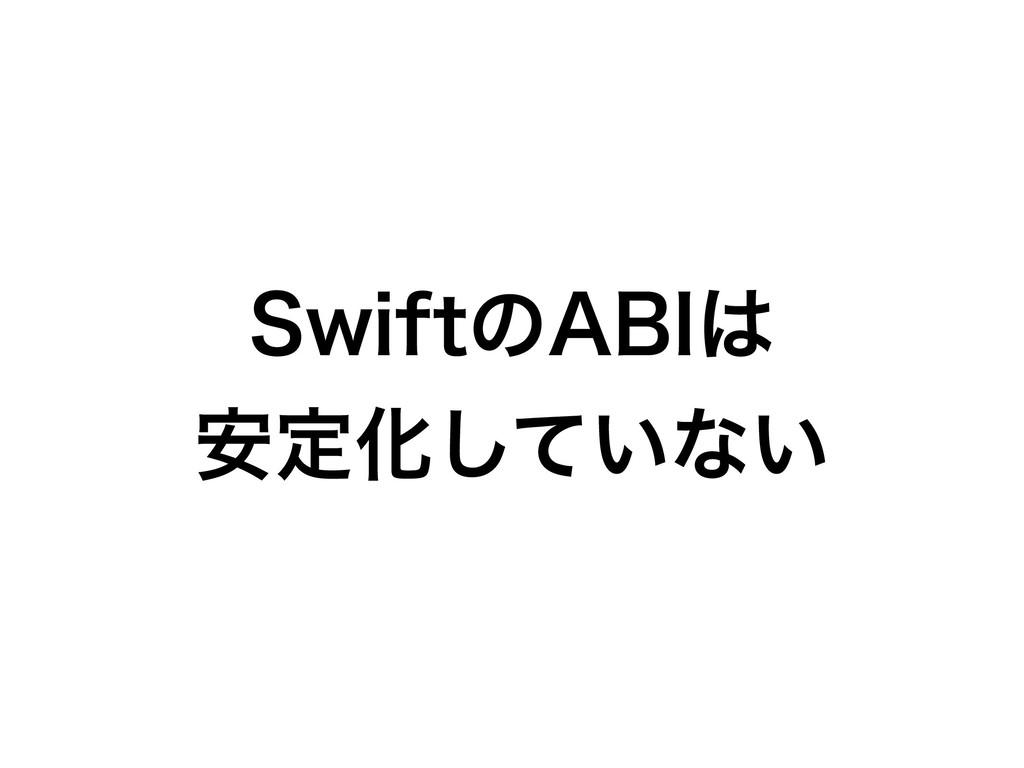 """4XJGUͷ""""#* ҆ఆԽ͍ͯ͠ͳ͍"""