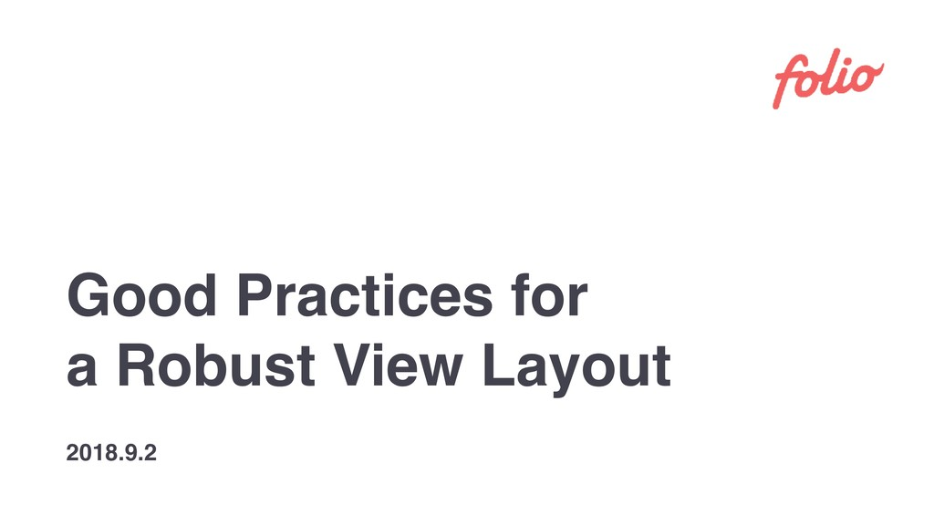 Good Practices for a Robust View Layout 2018.9.2