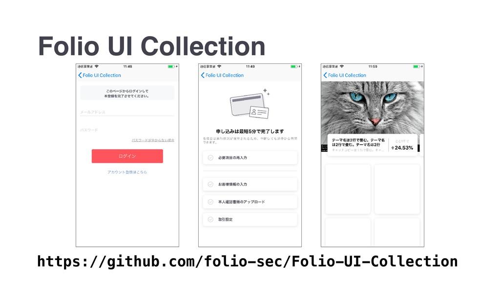 Folio UI Collection https://github.com/folio-se...