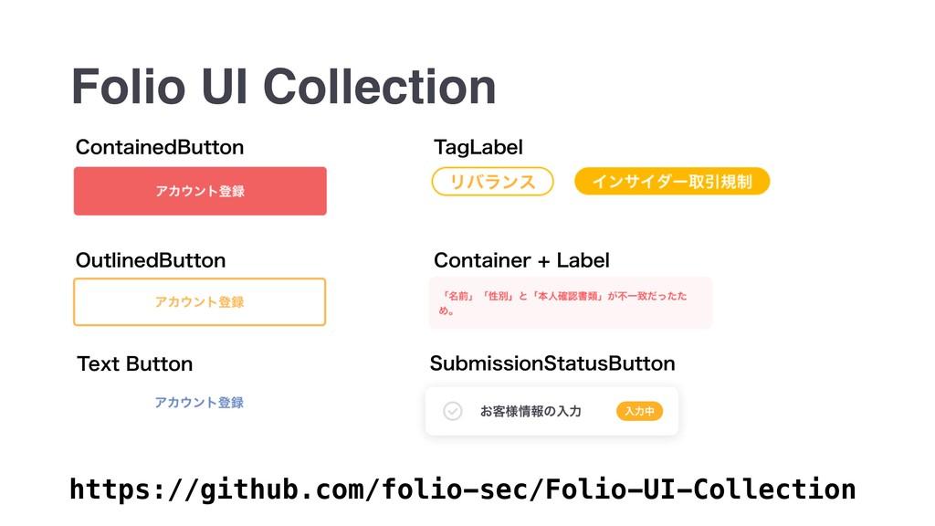 Folio UI Collection $POUBJOFE#VUUPO 0VUMJOFE#VU...