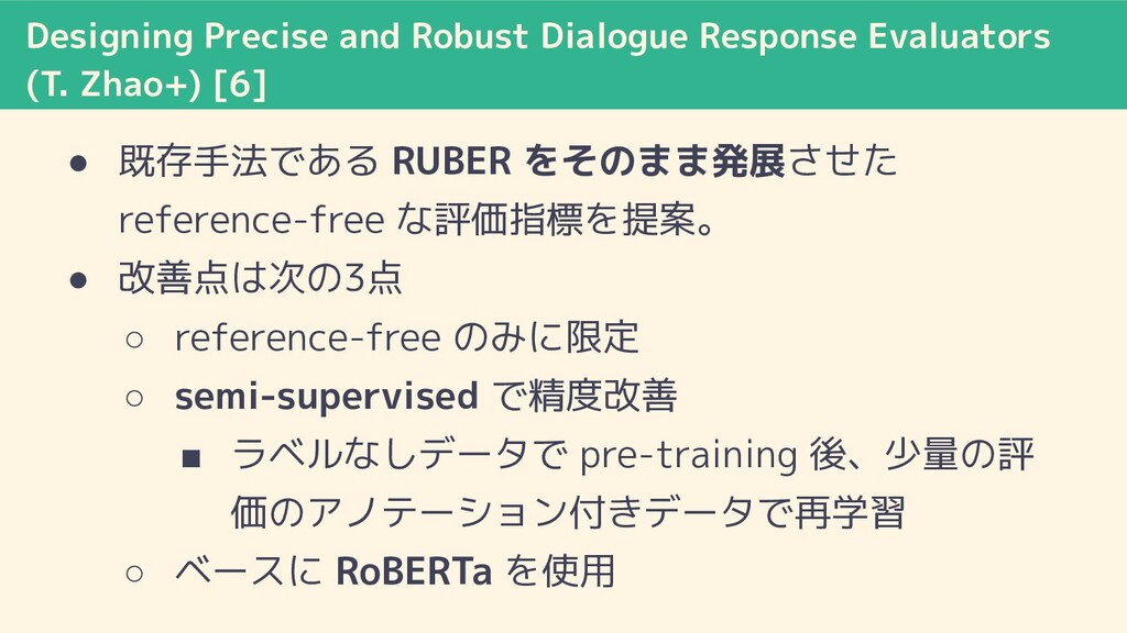 Designing Precise and Robust Dialogue Response ...