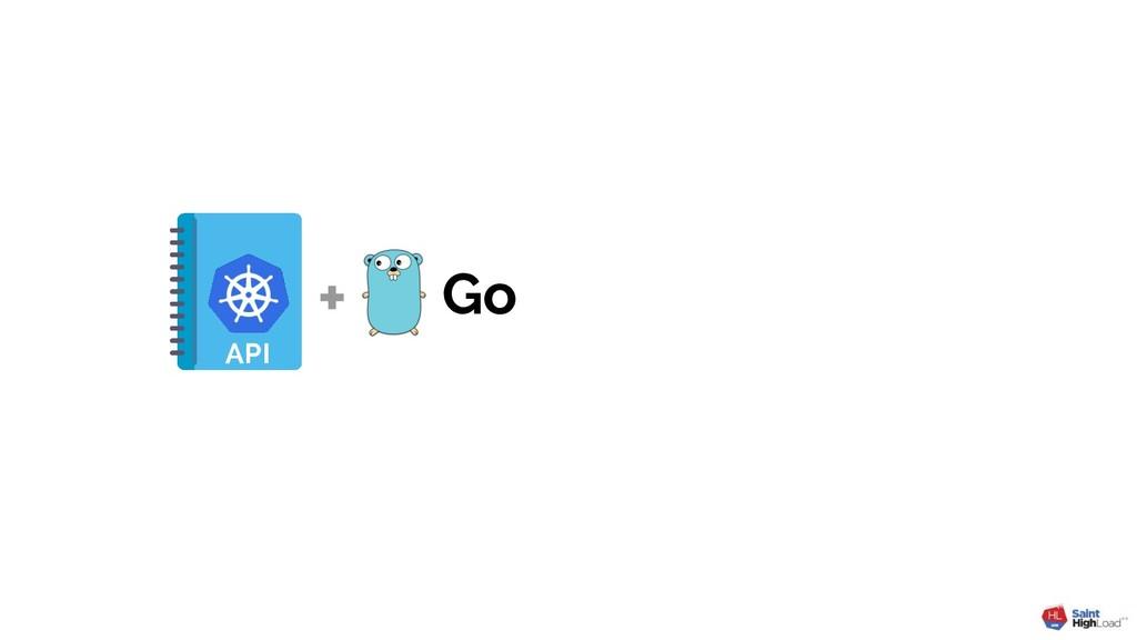 Go API